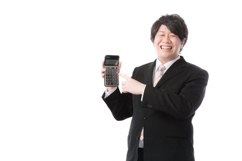 公認会計士試験合格体験記~2.財務会計論の勉強法~